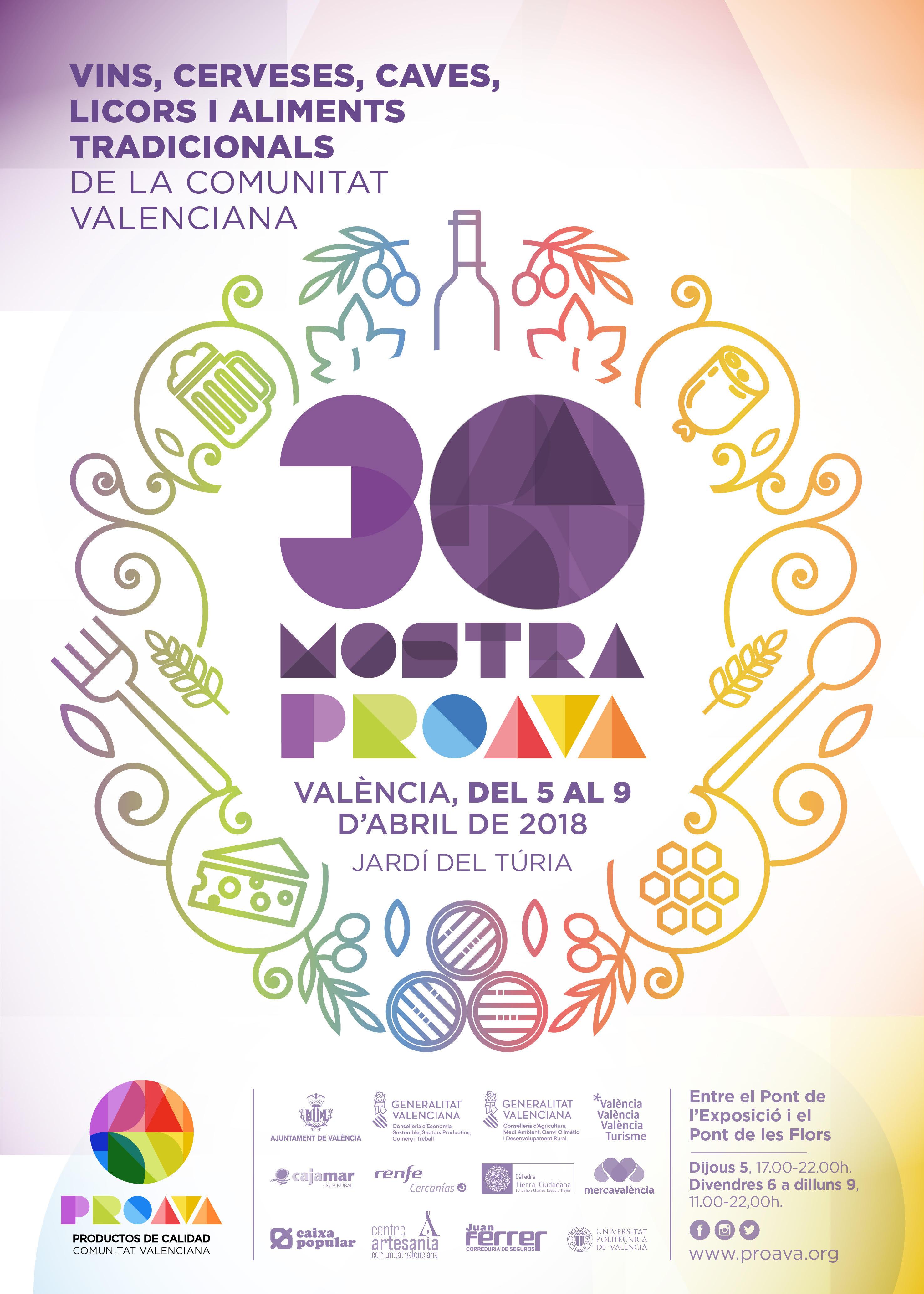 MOSTRA DE VINOS 2018 VALENCIA
